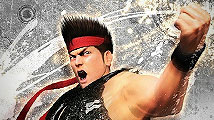 Test : Virtua Fighter 5 Final Showdown (PS3, Xbox 360)