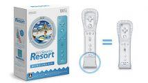 Wiimote Plus : date et détails pour le Japon