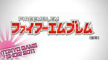 3DS : un nouveau Fire Emblem annoncé