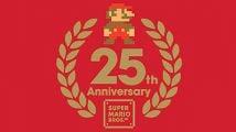 Test : Super Mario All-Stars Edition 25ème anniversaire (Wii)