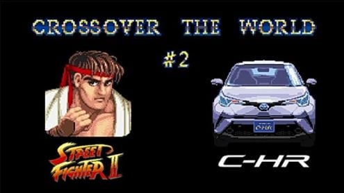quand une voiture japonaise fait sa pub dans street fighter ii. Black Bedroom Furniture Sets. Home Design Ideas