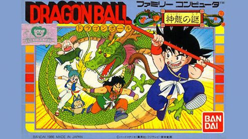 Dragon Ball : Une nouvelle collection de t-shirts inspirée... du jeu NES annoncée, infos et photos