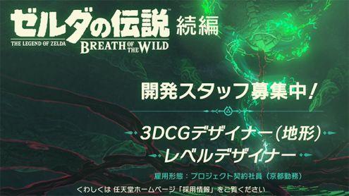 Zelda Breath of the Wild 2 : Nintendo recrute, les infos