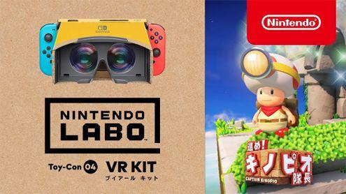 Nintendo Switch : Au tour de Captain Toad de recevoir un mode en réalité virtuelle, la vidéo