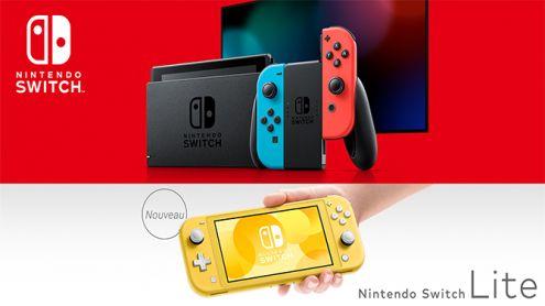 Nintendo Switch et Lite : La mise à jour 9.0.0 est arrivée, voici tout ce qu'elle apporte
