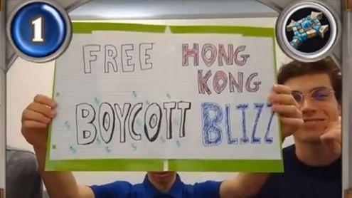 Blizzard : Voici ce qu'il s'est passé depuis la sanction du joueur ayant appelé à la libération de Hong Kong