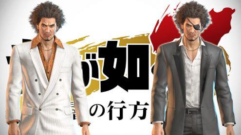 Yakuza 7 détaille ses plans en matière de DLC gratuit et payant