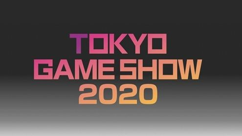 Le Tokyo Game Show 2020 dévoile son thème et ses premières informations