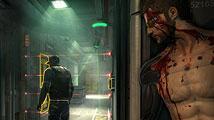 Test : Deus Ex Human Revolution : Le chaînon manquant (PS3)