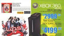La Xbox 360 Super Elite existe bien !