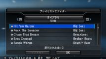 Test : PES 2008 (PSP)