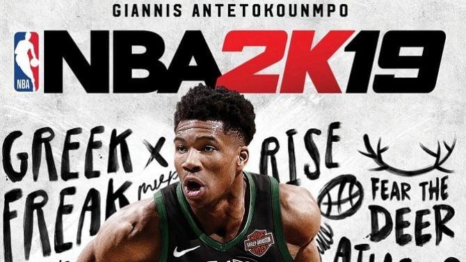a62f19117d7 Test de NBA 2K19 (PS4) - Notes   avis Jeux vidéo - Gameblog.fr