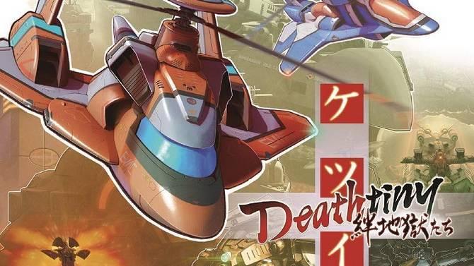 TEST IMPORT de Ketsui Deathtiny Kizuna Jigoku Tachi: Une légende du Danmaku est de retour