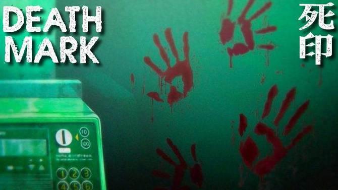 TEST de Death Mark: L'horreur littéraire
