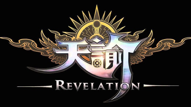 Révélation Online : Le MMORPG arrive en Europe