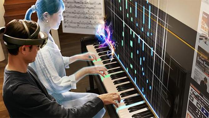technologie apprentissage musique