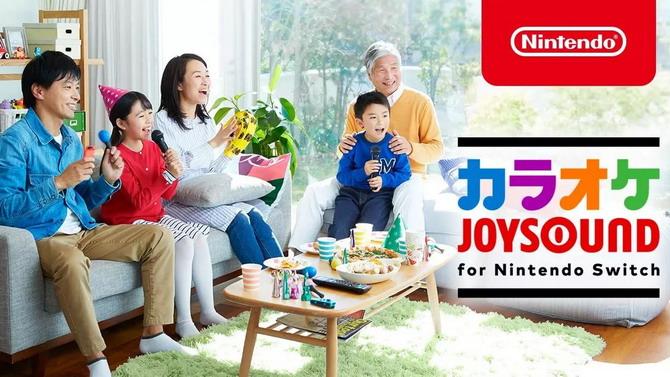 Nintendo Switch : Le Karaoké de JOYSOUND est disponible