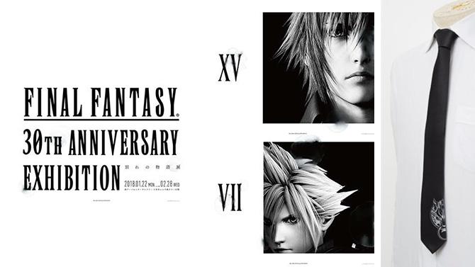 Final Fantasy : Une exposition et une avalanche de goodies pour le 30ème anniversaire