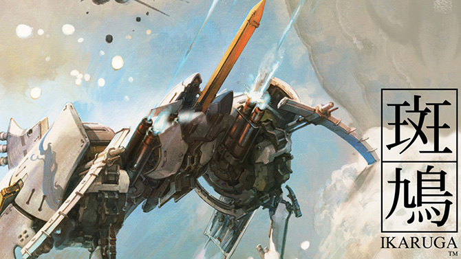 Ikaruga va également ressusciter sur PlayStation 4 : L'annonce