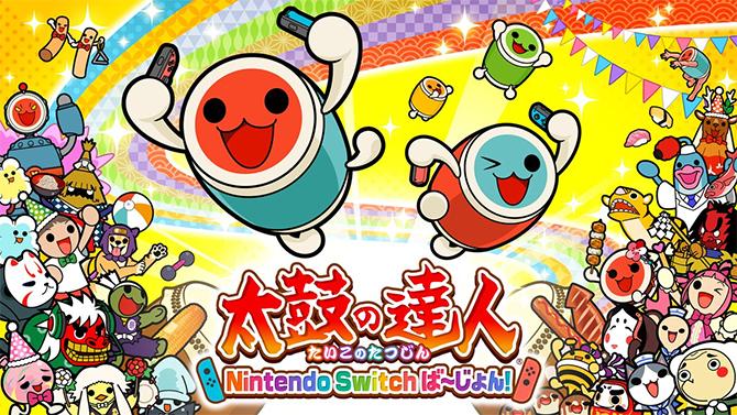 Nintendo Switch : Une démo pour Taiko no Tatsujin sur l'eShop, les infos