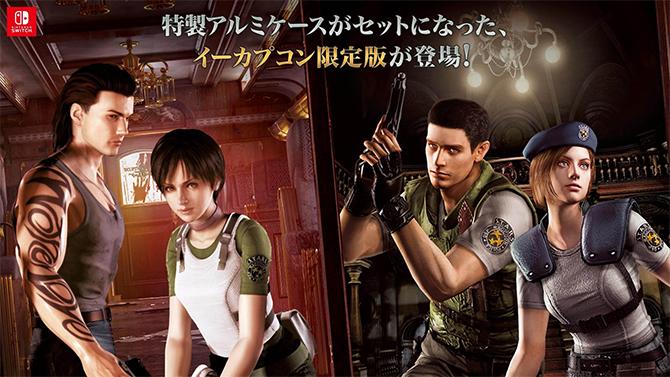 Nintendo Switch : La Resident Evil Origins Collection aura une édition limitée au Japon