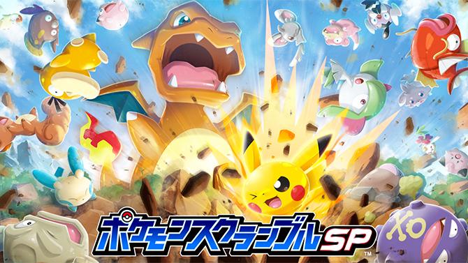 Pokémon Rumble Rush débarque sur appareils iOS et Android