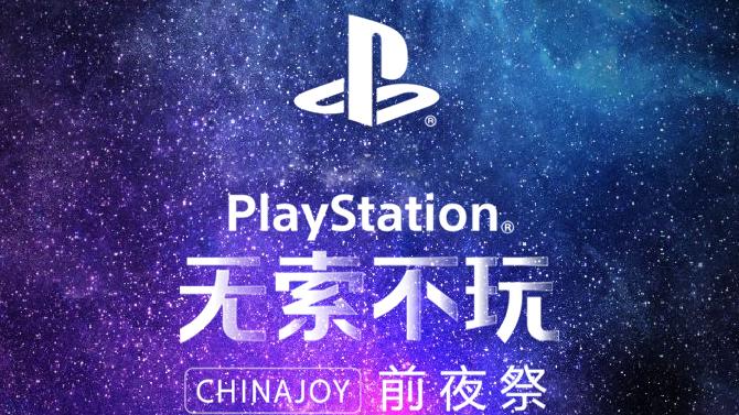 PS4 : Une fonctionnalité pratique concernant les Trophées redécouverte trois ans après son ajout