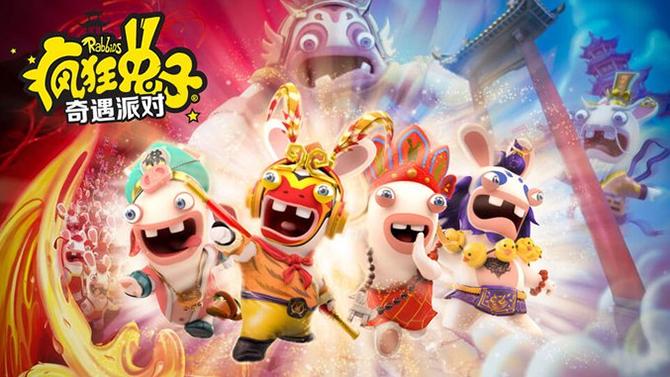 Nintendo Switch : Un party game Lapins Crétins exclusif à la Chine annoncé en vidéo