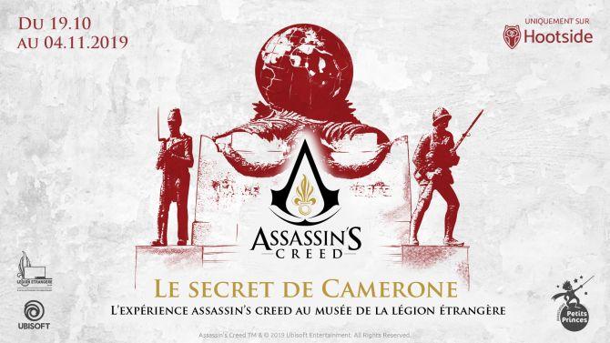 C'est gratuiiit : Assassin's Creed Odyssey vous offre Les Champs de l'Elysée