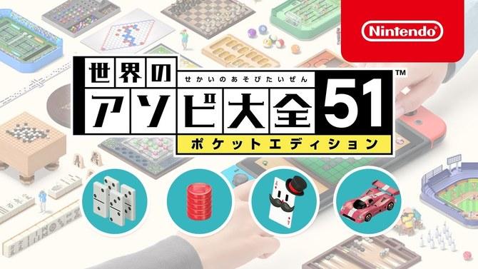 51 Worldwide Games dévoile sa Pocket Edition en vidéo : 4 jeux gratuits à partager