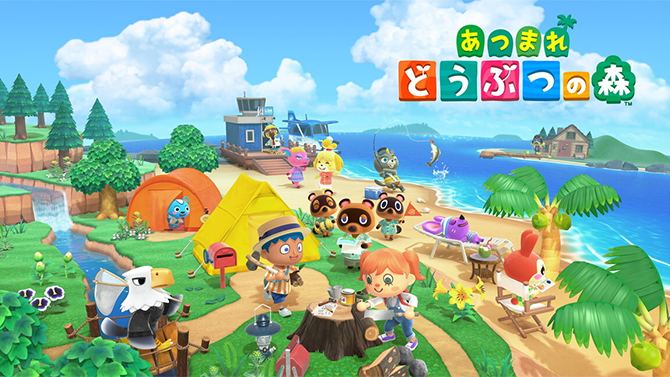 Animal Crossing New Horizons passe un nouveau cap de ventes historique au Japon