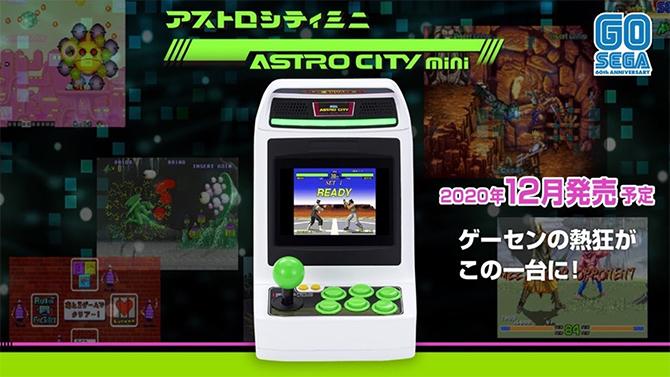 SEGA Astro City Mini : Première vidéo et infos supplémentaires (manette spéciale, taille, etc.)