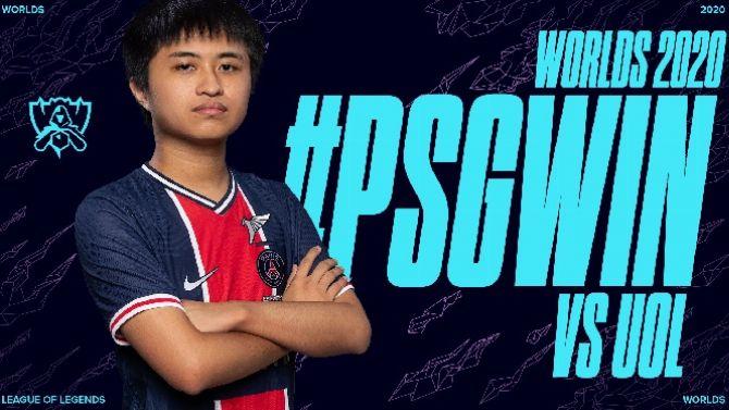 League of Legends Worlds 2020 : Cocorico, le PSG jouera le tour principal !