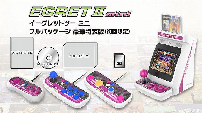 La Taito Egret II Mini dévoile l'intégralité de ses 40 + 10 jeux