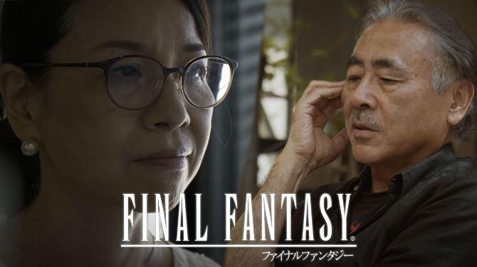 Final Fantasy : Kazuko Shibuya et Yoshitaka Amano se souviennent dans un documentaire