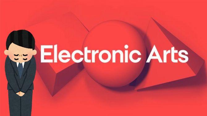 Rétrogaming : Electronic Arts s'excuse pour la disparition de grands classiques sur GOG