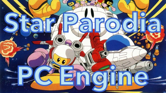 Star Parodia : Quand la PC Engine taquinait la Super Famicom    - Le