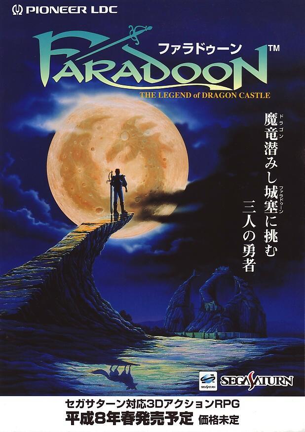 Sega Saturn-Monika no Shiro (Faradoon)  (Annulé)