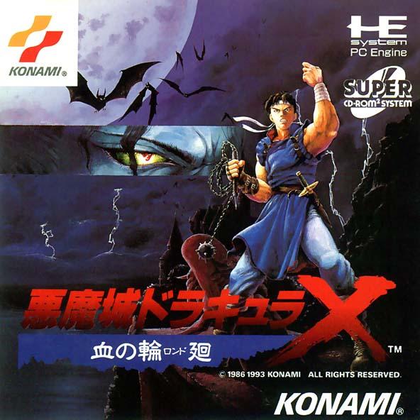 Tout ce qu'il y a à savoir sur Akumajo Dracula X : Chi no Rondo ou Rondo of Blood sur PC-Engine & Castlevania : The Dracula X Chronicles sur PSP
