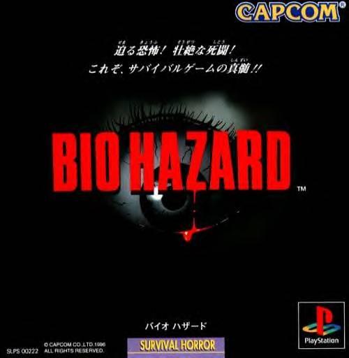 Une anecdote sur le 1er Resident Evil