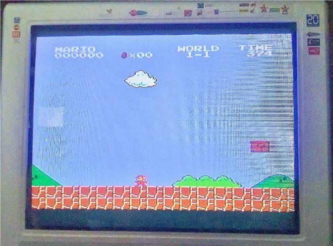 Un tout petit Mario sur un gran �cran (cathodique)