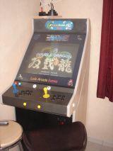 mini bornes arcade rasp 3 - nouveaux modeles - Page 4 51266_tn