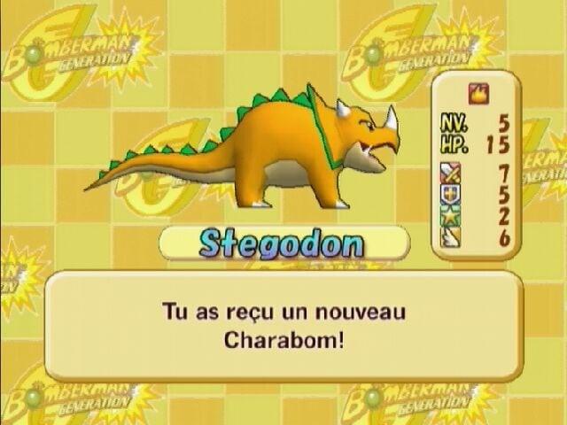screen charabom