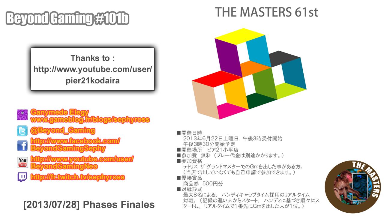 Beyond Gaming #101b Tetris TGM The Masters 61st - L'important, c'est d'avoir la barre !