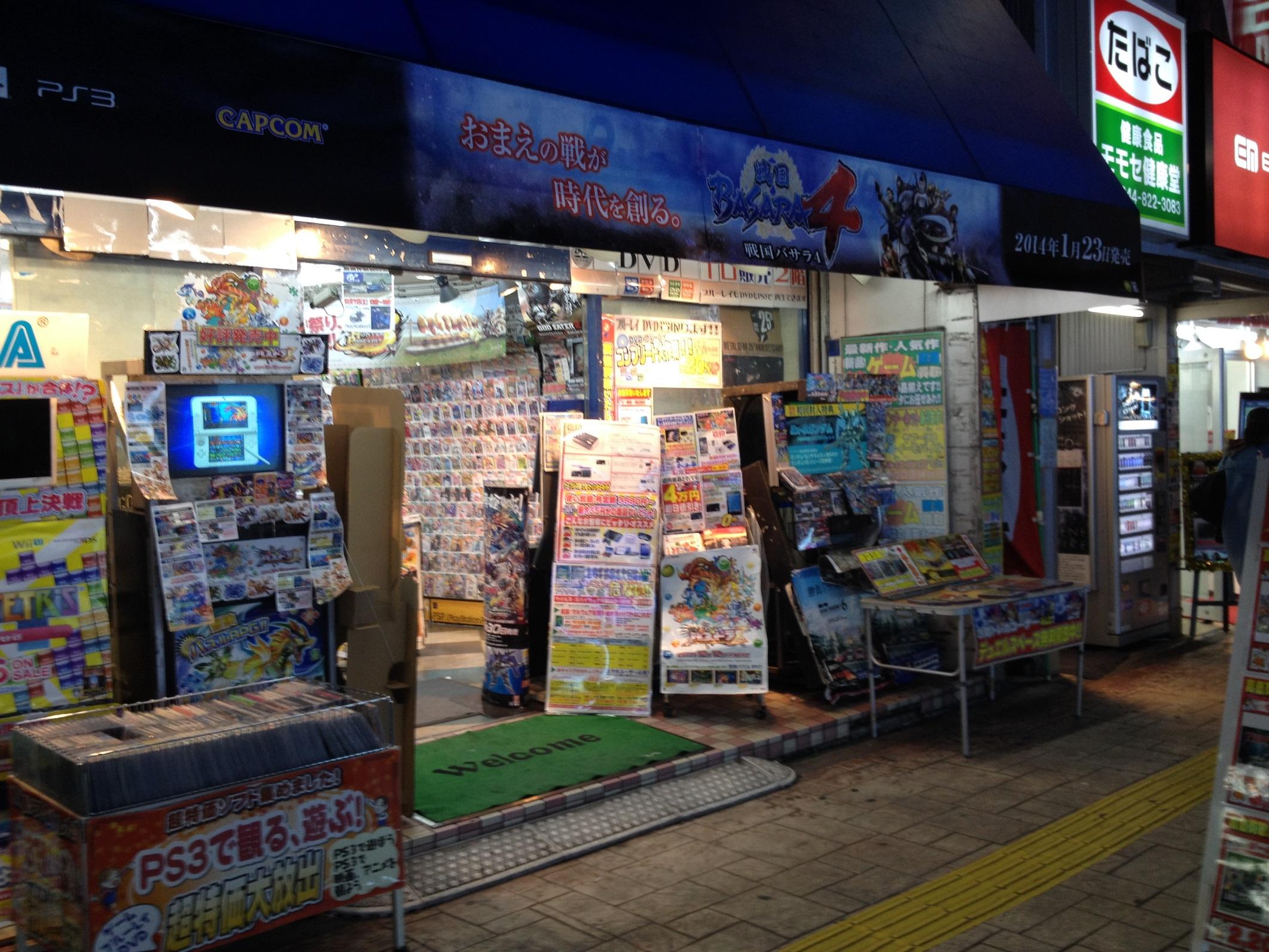 PS4 : Le Japon réapprovisionné toutes les semaines !