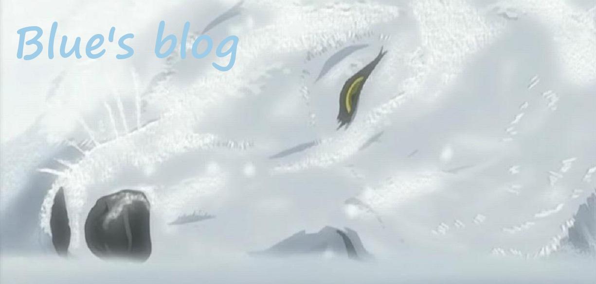 Blue's blog