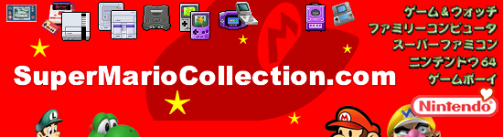 SuperMarioCollection