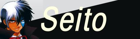 Le Blog de seito