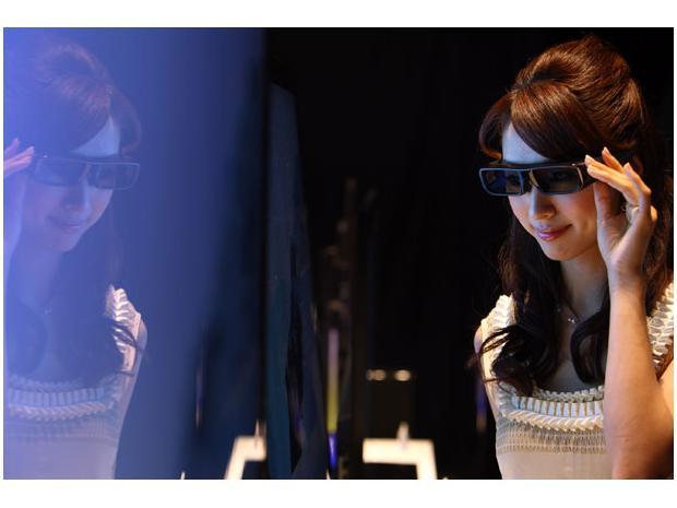 Le Japon en 3D