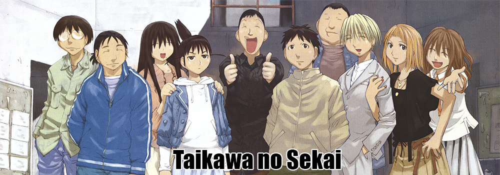 Taikawa no Sekai